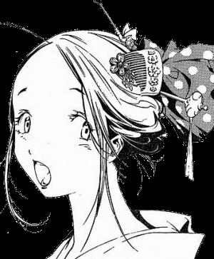 [Ancient Arc] Midori